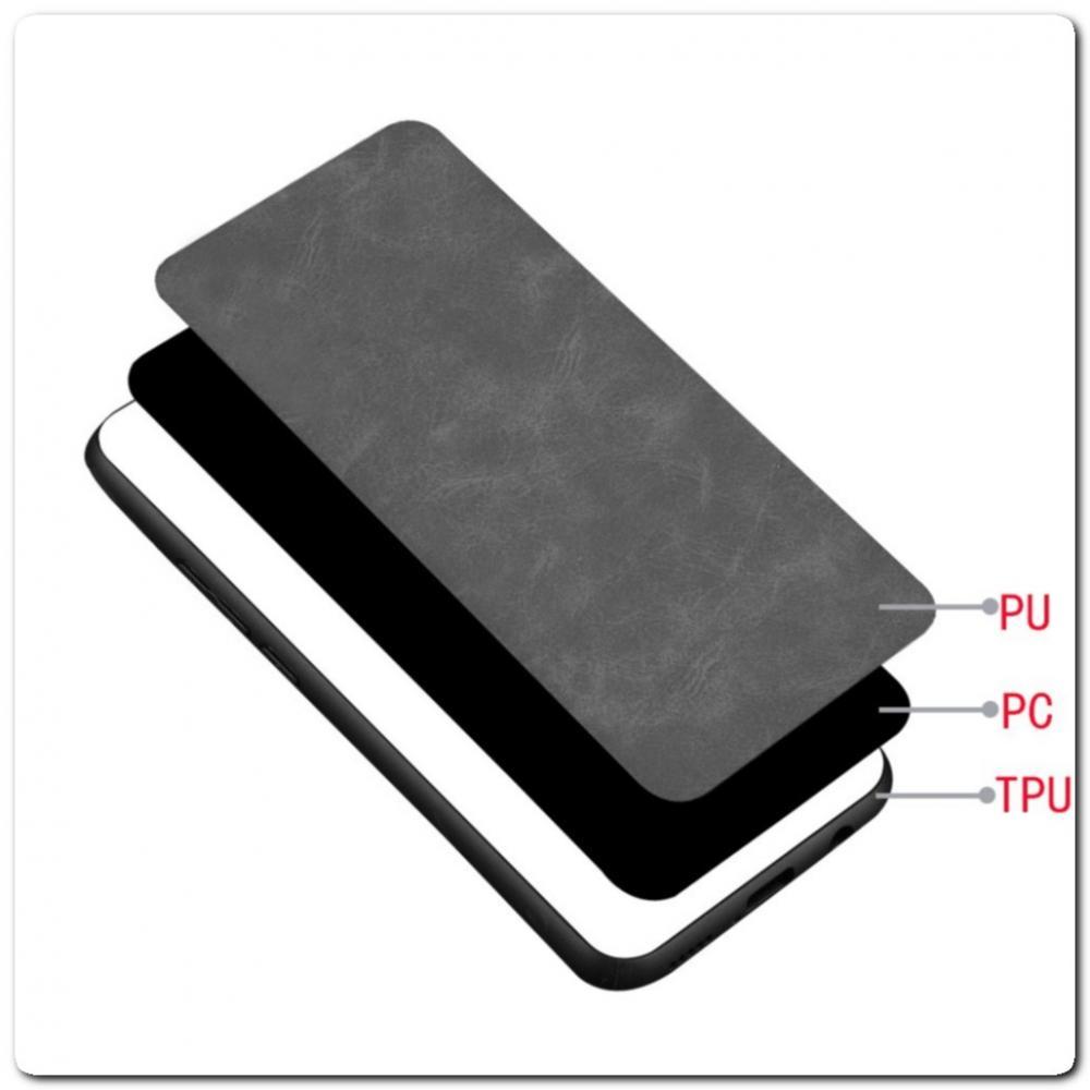 Силиконовый Чехол с PU Кожаным Покрытием для Samsung Galaxy Note 10+ / Note 10 Plus Черный