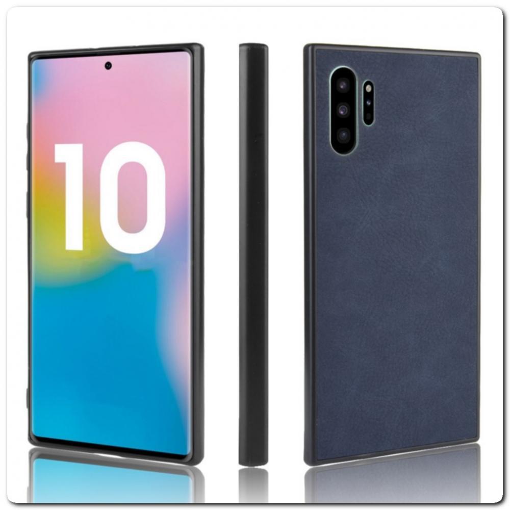 Силиконовый Чехол с PU Кожаным Покрытием для Samsung Galaxy Note 10+ / Note 10 Plus Синий