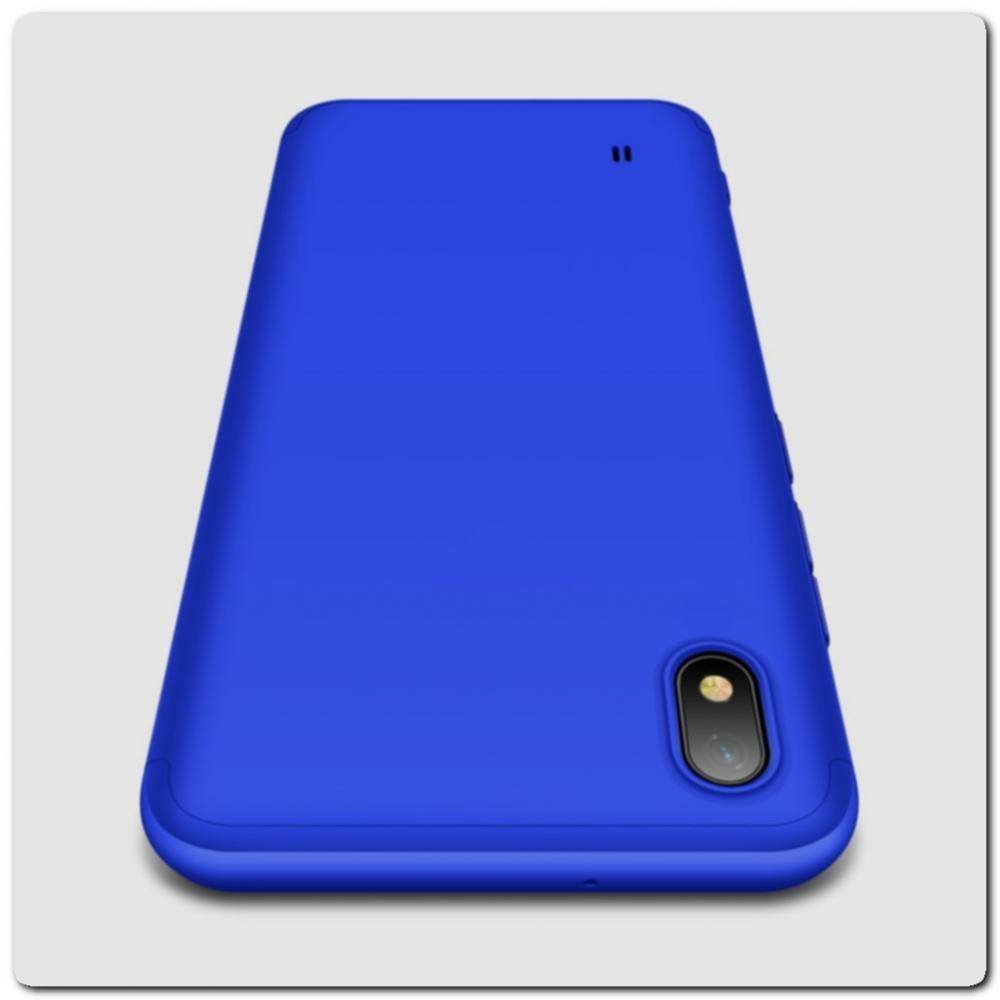Тройной Съемный Пластиковый Чехол GKK 360° для Samsung Galaxy A10 Синий