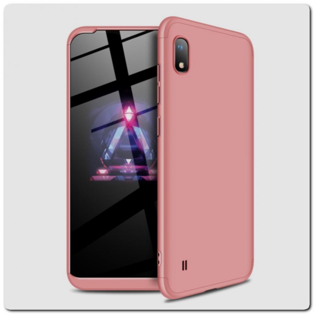 Тройной Съемный Пластиковый Чехол GKK 360° для Samsung Galaxy A10 Ярко-Розовый