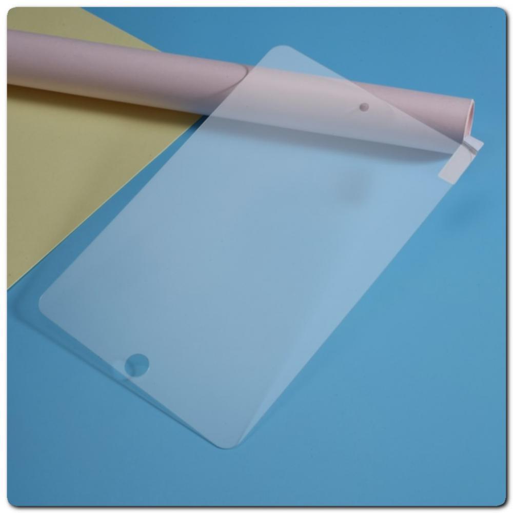 Закаленное Защитное Противоударное DF Стекло для iPad mini 2019 с Олеофобным Покрытием Черное
