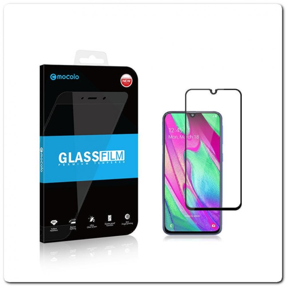 Закаленное Защитное Стекло Mocolo с полным покрытием экрана для Samsung Galaxy A40 Черное