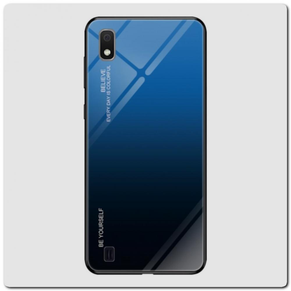 Защитный Чехол Gradient Color из Стекла и Силикона для Samsung Galaxy A10 Синий / Черный