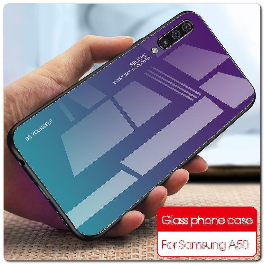 Защитный Чехол Gradient Color из Стекла и Силикона для Samsung Galaxy A50 Фиолетовый