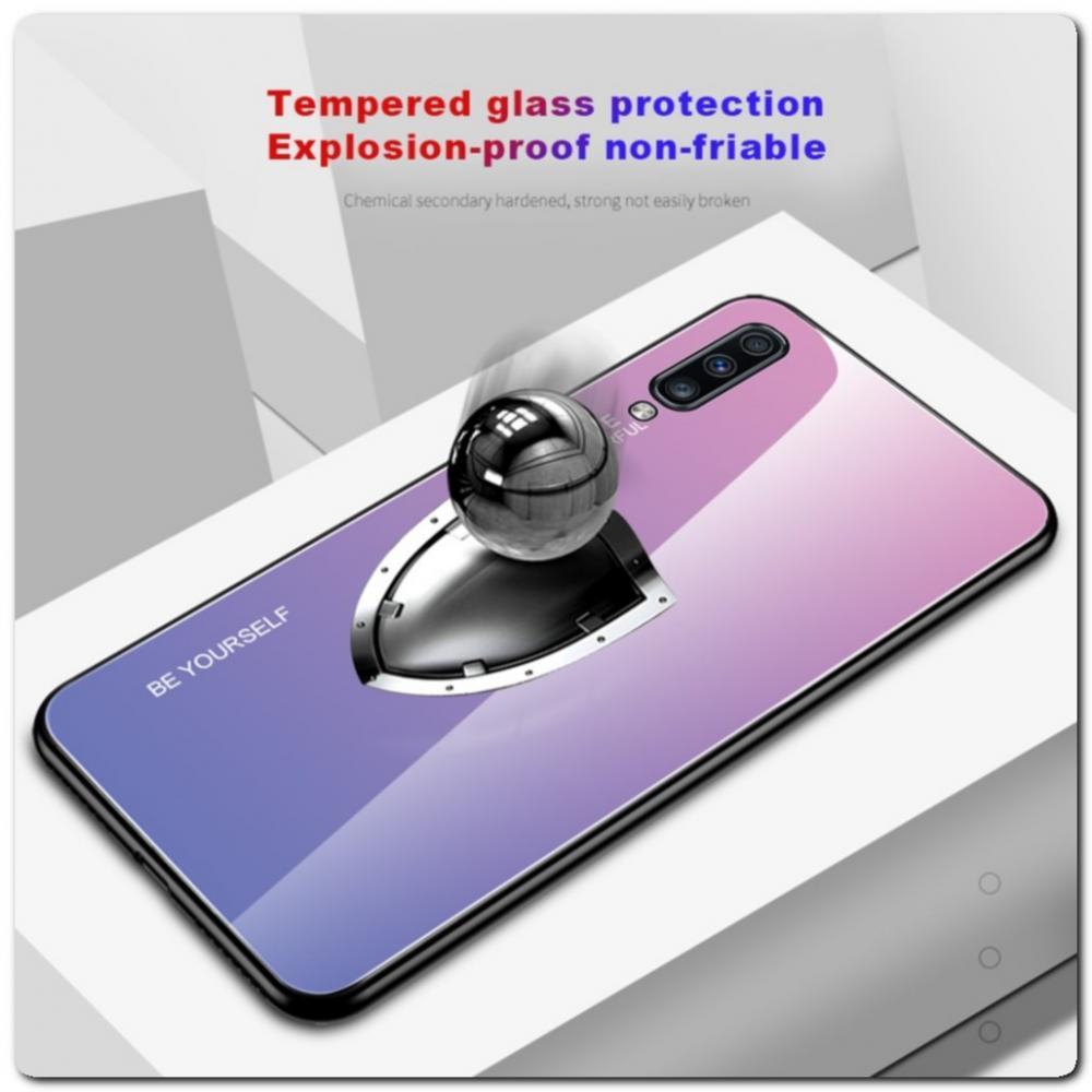 Защитный Чехол Gradient Color из Стекла и Силикона для Samsung Galaxy A70 Синий