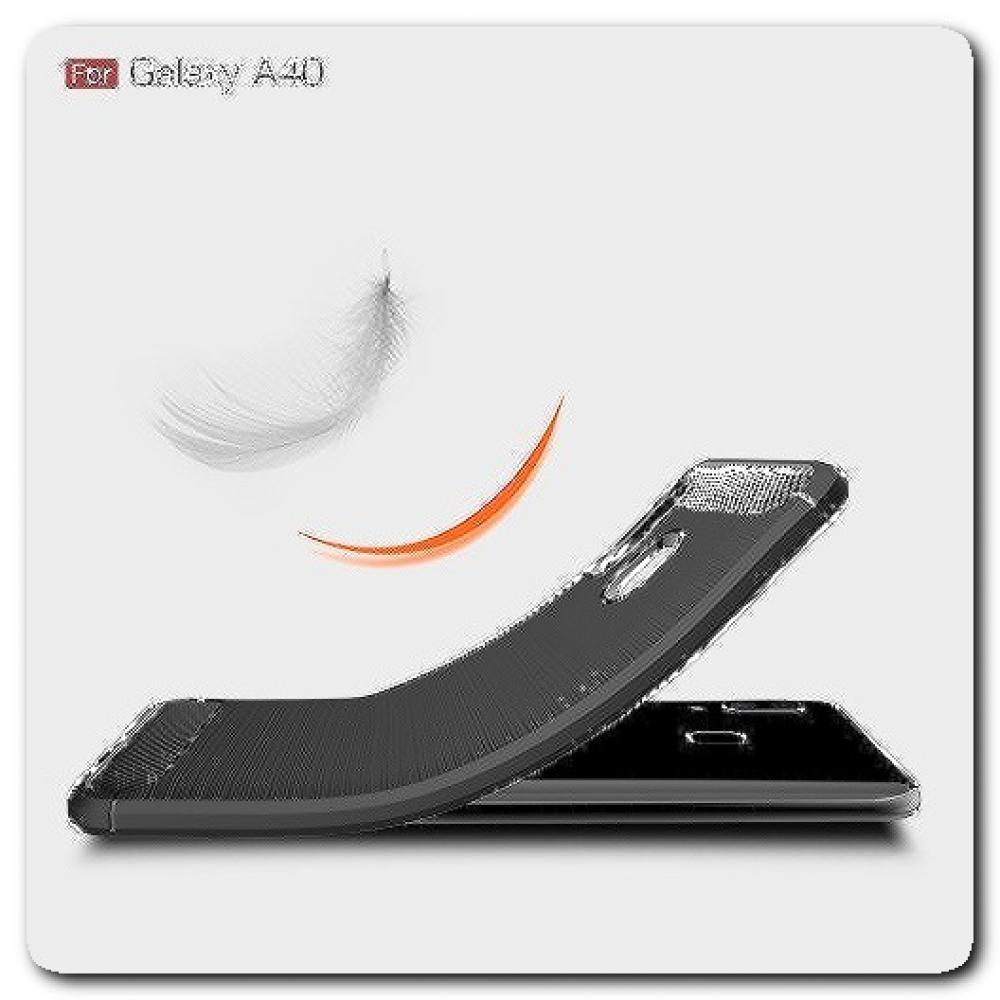 Защитный Матовый Carbon Силиконовый Чехол для Samsung Galaxy A40 Черный