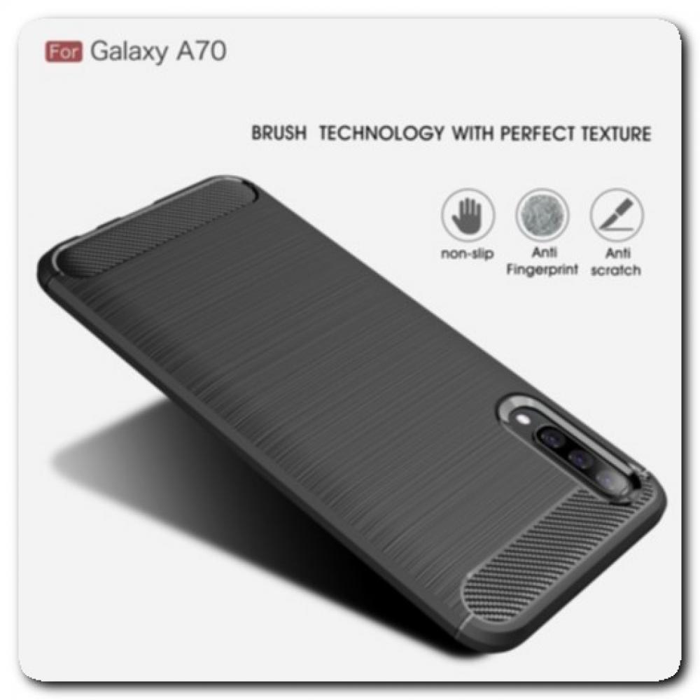 Защитный Матовый Carbon Силиконовый Чехол для Samsung Galaxy A70 Черный