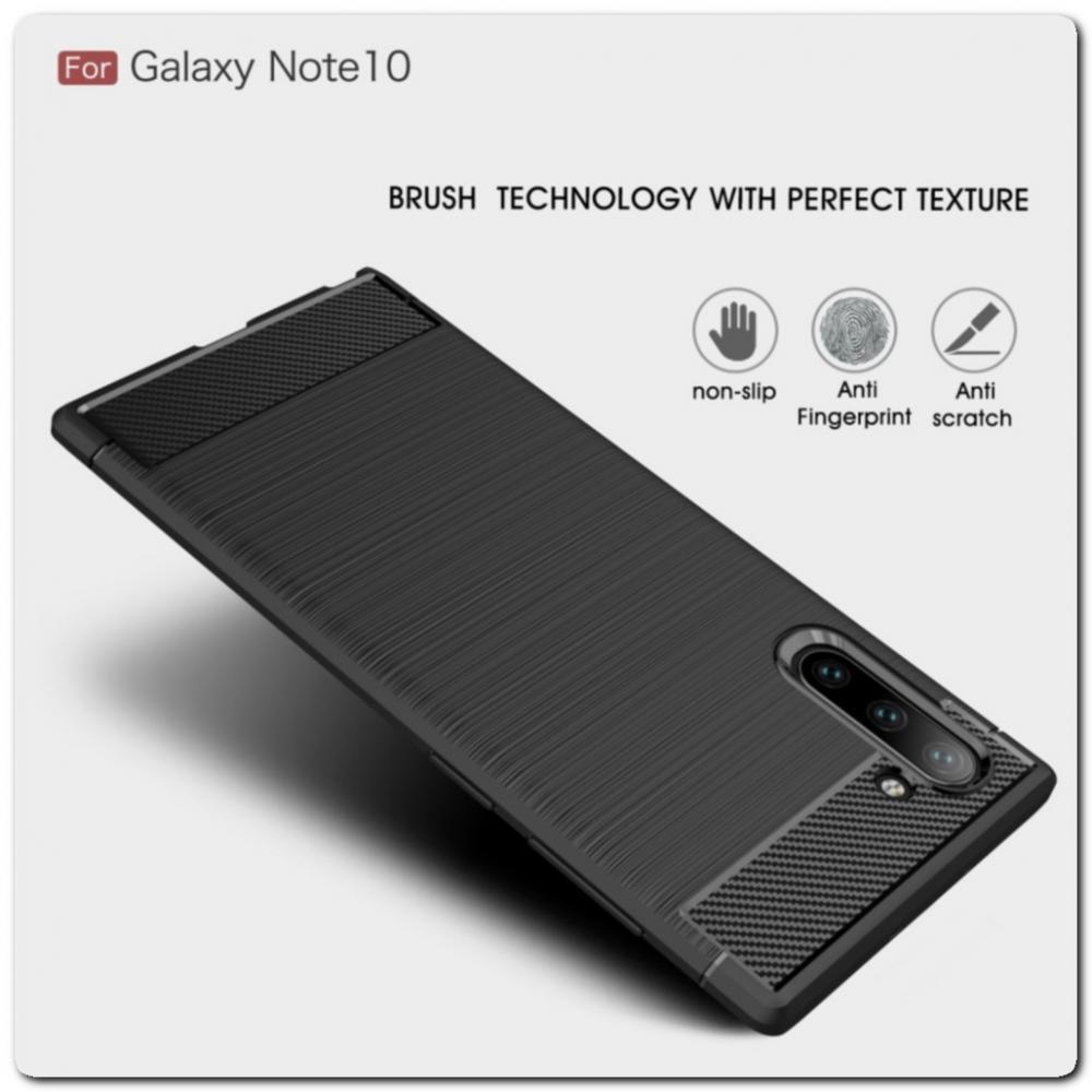 Защитный Матовый Carbon Силиконовый Чехол для Samsung Galaxy Note 10 Синий