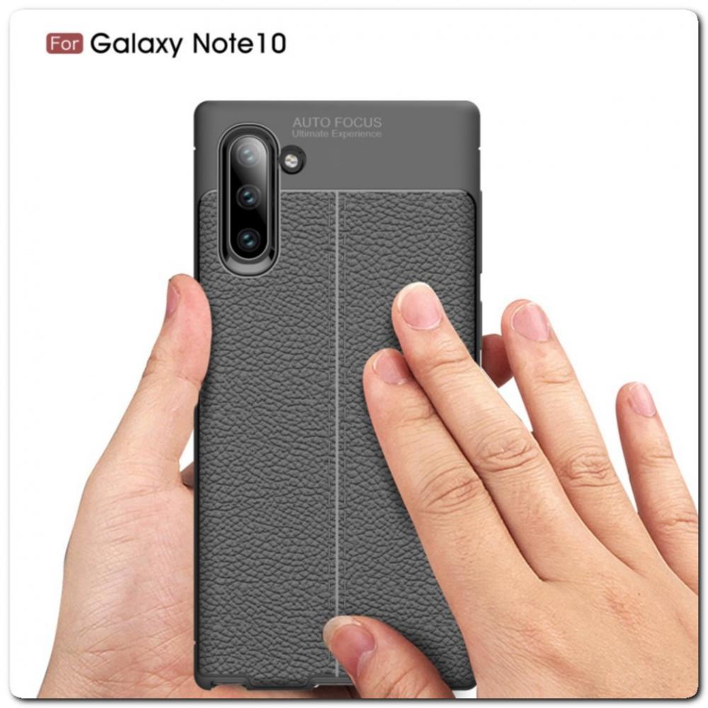 Защитный Силиконовый Чехол Leather Cover для Samsung Galaxy Note 10 с Кожаной Текстурой Черный