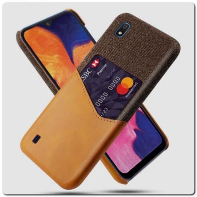 Гибридный Чехол для Задней Панели Телефона с Карманом для Карты для Samsung Galaxy A10 Оранжевый