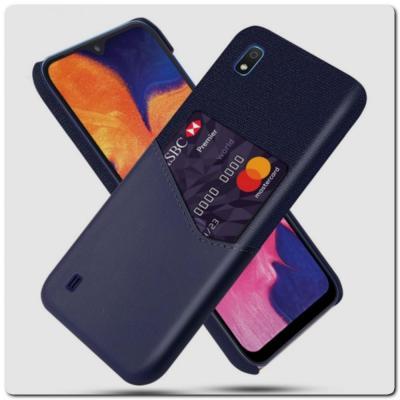 Гибридный Чехол для Задней Панели Телефона с Карманом для Карты для Samsung Galaxy A10 Синий