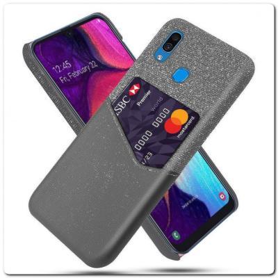 Гибридный Чехол для Задней Панели Телефона с Карманом для Карты для Samsung Galaxy A30 / Galaxy A20 Серый