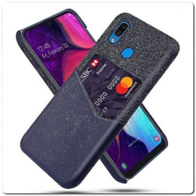 Гибридный Чехол для Задней Панели Телефона с Карманом для Карты для Samsung Galaxy A30 / Galaxy A20 Синий