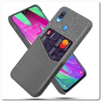 Гибридный Чехол для Задней Панели Телефона с Карманом для Карты для Samsung Galaxy A40 Серый
