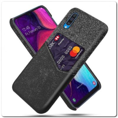 Гибридный Чехол для Задней Панели Телефона с Карманом для Карты для Samsung Galaxy A50 Черный