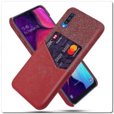 Гибридный Чехол для Задней Панели Телефона с Карманом для Карты для Samsung Galaxy A50 Красный