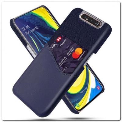 Гибридный Чехол для Задней Панели Телефона с Карманом для Карты для Samsung Galaxy A80 Синий