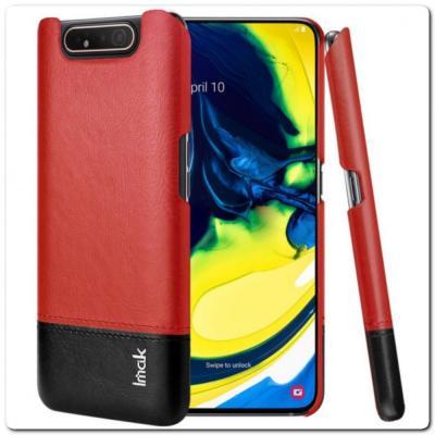 IMAK Ruiy PU Кожаный Чехол из Ударопрочного Пластика для Samsung Galaxy A80 - Красный / Черный