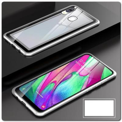Магнитный Металлический Бампер Чехол для Samsung Galaxy A40 Стеклянная Задняя Панель Серебряный