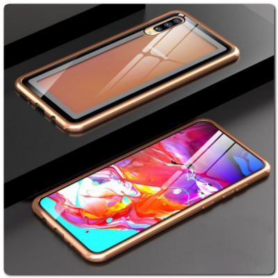 Магнитный Металлический Бампер Чехол для Samsung Galaxy A70 Стеклянная Задняя Панель Золотой