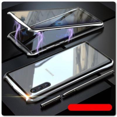 Магнитный Металлический Бампер Чехол для Samsung Galaxy Note 10 Стеклянная Задняя Панель Серебряный