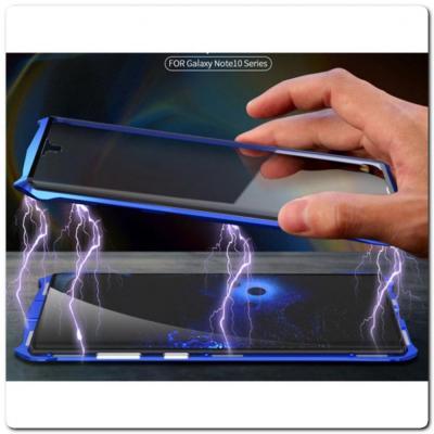 Магнитный Металлический Бампер Чехол для Samsung Galaxy Note 10 Стеклянная Задняя Панель Синий