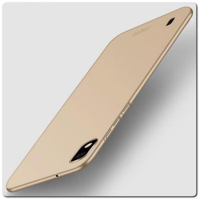 Матовый Ультратонкий Пластиковый Mofi Чехол для Samsung Galaxy A10 Золотой