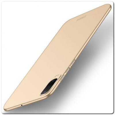 Матовый Ультратонкий Пластиковый Mofi Чехол для Samsung Galaxy A50 Золотой
