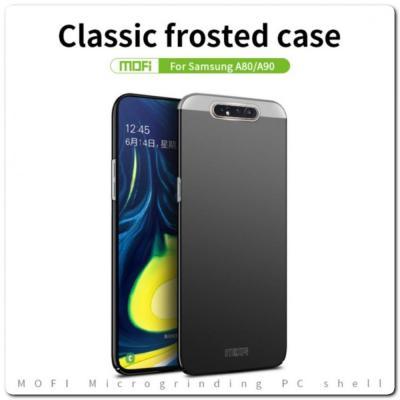 Матовый Ультратонкий Пластиковый Mofi Чехол для Samsung Galaxy A80 Ярко-Розовый