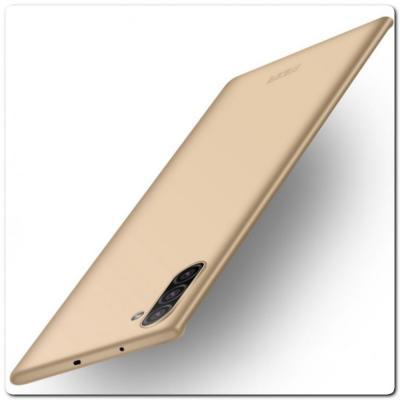 Матовый Ультратонкий Пластиковый Mofi Чехол для Samsung Galaxy Note 10 Золотой
