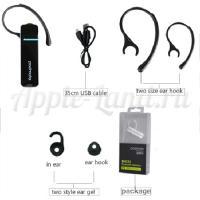 Беспроводная Bluetooth гарнитура Padmate BH150 с шумоподавлением с поддержкой 2 телефонов