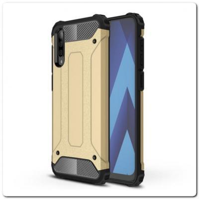 Противоударный Armor Guard Комбо Пластик + TPU Защитный Чехол для Samsung Galaxy A70 Золотой