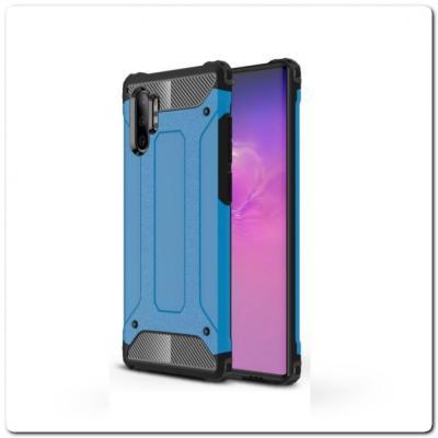 Противоударный Armor Guard Комбо Пластик + TPU Защитный Чехол для Samsung Galaxy Note 10+ / Note 10 Plus Голубой