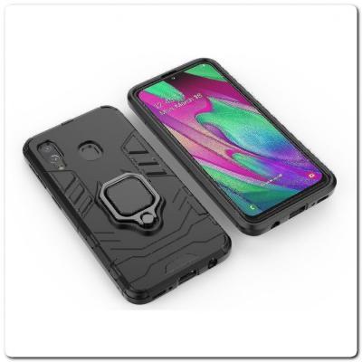 Противоударный Чехол Hybrid Ring с Кольцом для Samsung Galaxy A40 и Металлической Пластиной для Магнитного Держателя Черный