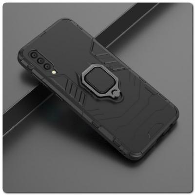 Противоударный Чехол Hybrid Ring с Кольцом для Samsung Galaxy A50 и Металлической Пластиной для Магнитного Держателя Черный