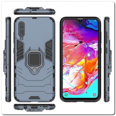 Противоударный Чехол Hybrid Ring с Кольцом для Samsung Galaxy A70 и Металлической Пластиной для Магнитного Держателя Синий
