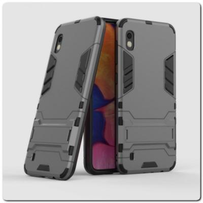 Противоударный Пластиковый Двухслойный Защитный Чехол для Samsung Galaxy A10 с Подставкой Серый