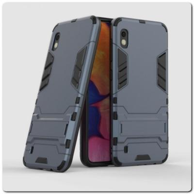 Противоударный Пластиковый Двухслойный Защитный Чехол для Samsung Galaxy A10 с Подставкой Синий
