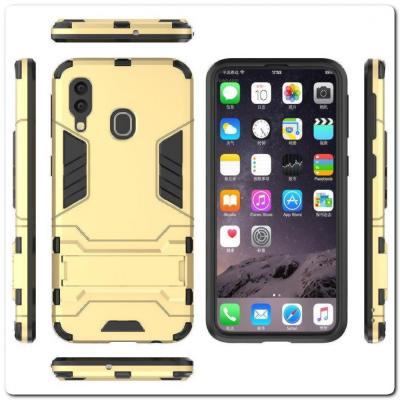 Противоударный Пластиковый Двухслойный Защитный Чехол для Samsung Galaxy A40 с Подставкой Золотой