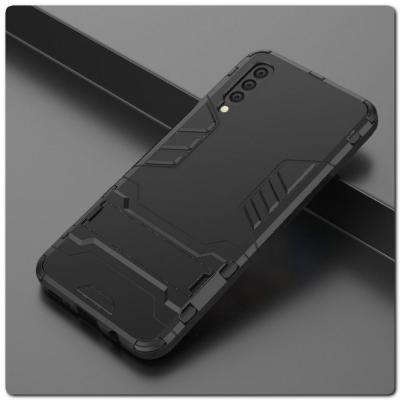 Противоударный Пластиковый Двухслойный Защитный Чехол для Samsung Galaxy A50 с Подставкой Черный