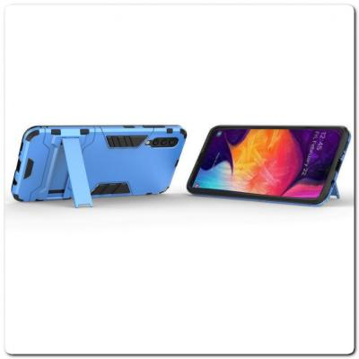 Противоударный Пластиковый Двухслойный Защитный Чехол для Samsung Galaxy A50 с Подставкой Голубой