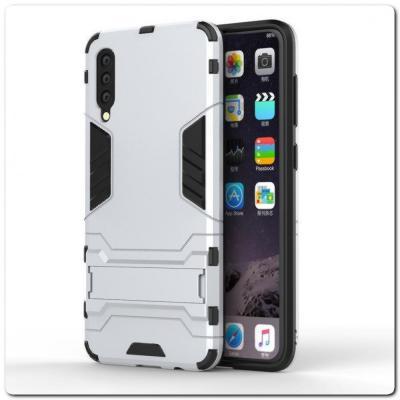 Противоударный Пластиковый Двухслойный Защитный Чехол для Samsung Galaxy A50 с Подставкой Серебряный