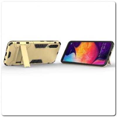 Противоударный Пластиковый Двухслойный Защитный Чехол для Samsung Galaxy A50 с Подставкой Золотой