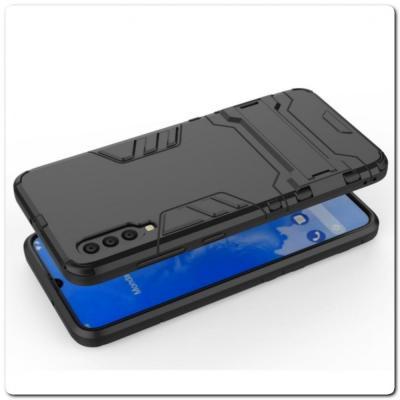 Противоударный Пластиковый Двухслойный Защитный Чехол для Samsung Galaxy A70 с Подставкой Черный