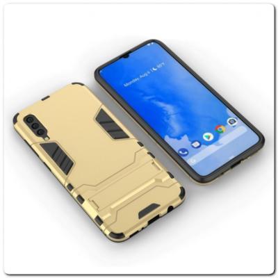 Противоударный Пластиковый Двухслойный Защитный Чехол для Samsung Galaxy A70 с Подставкой Золотой