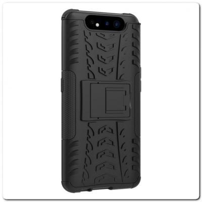 Противоударный Усиленный Ребристый Hybrid Tyre Защитный Чехол для Samsung Galaxy A80 с Подставкой Черный