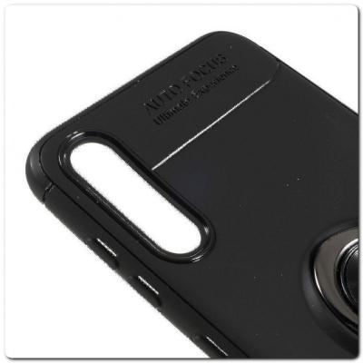 Силиконовый Magnet Ring Чехол с Кольцом для Магнитного Держателя для Samsung Galaxy A50 Черный