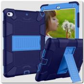 Купить Противоударный Пластиковый Двухслойный Защитный Чехол для iPad mini 2019 с Подставкой Синий на Apple-Land.ru