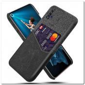 Купить Гибридный Чехол для Задней Панели Телефона с Карманом для Карты для Huawei Honor 20 Черный на Apple-Land.ru