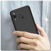 Тройной Съемный Пластиковый Чехол GKK 360° для Samsung Galaxy A30 / Galaxy A20 Черный